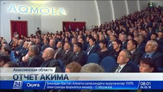 Акмолинская область намерена продвигать индустрию туризма