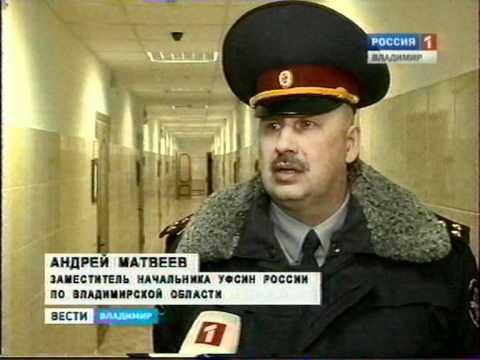 03 2012 01 Эксперимент в ИК 7 тюрьма по новому ГТРК Владимир