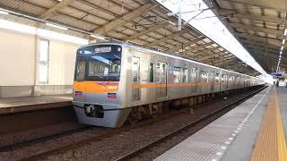 【フルHD】京成電鉄3050系(エアポート急行) 立会川(KK06)駅発車 2(塗装変更後)