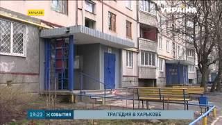 В Харькове двухлетний ребёнок выпал из окна многоэтажки(ЧП произошло не в квартире, а на лестничной площадке, когда малышка вместе со старшей сестрой - отправились..., 2015-04-14T17:17:07.000Z)