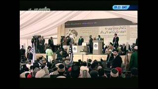 3/10 Concluding Session of the 38th MKA UK Ijtema 2010 - MTA International
