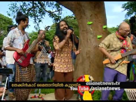 Oorali Band's Performance As A Part Of Protest Against Vinayak's Suicide