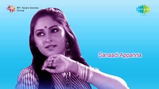 Sanadi Appanna | Ninagaagi Ododi song