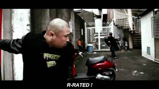 RYUZO - THE R from 2ND ALBUM アルバム HAZARD .French Version By Majime For R-rated