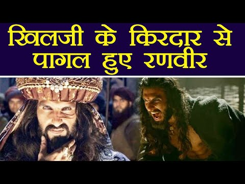Padmaavat: Ranveer Singh faced Psychological Side Effects while playing Alauddin Khilji | FilmiBeat