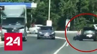 Смотреть видео Под Владимиром ограбленный водитель грузовика поневоле стал каскадером - Россия 24 онлайн