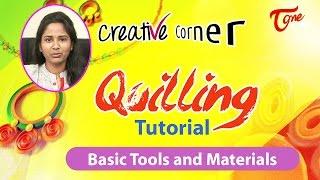 Learn Paper Quilling | Quilling Tutorial in Creative Corner | TeluguOne