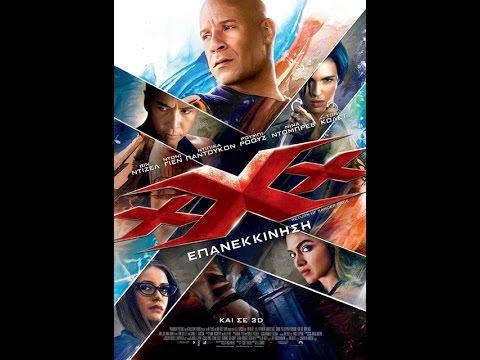 Ταινία φάντασμα XXX