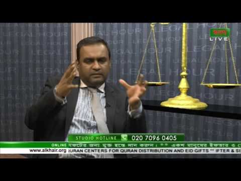 Legal Hour  17052016 By Solicitor Saif Uddin Khaled Part  1