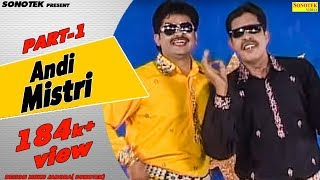 Andi Mistri 1 - Haryanvi Natak - Rammehar Randa - Rajesh Thukral - Sonotek Cassettes