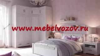 Видео обзор - угловые шкафы от интернет-магазина Мебельвозов.