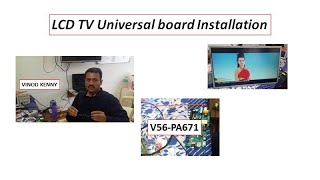 HOW TO INSTALL V56 PA671 COMBO BOARD BY VINOD KENNY