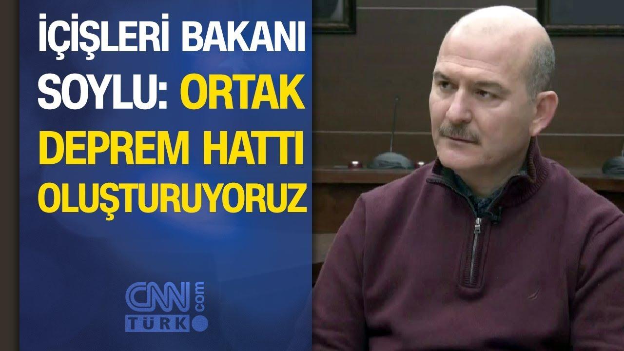 Bakan Süleyman Soylu, Elazığ depremiyle ilgili gelişmeleri CNN TÜRK'te anlattı - 26.01.2020 Paz