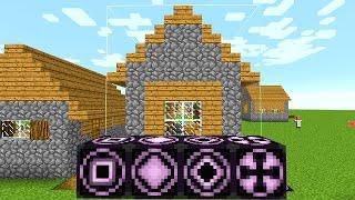 Structure Blocks - Mine¢raft Tutorial