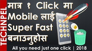 How to make mobile faster in Nepali | Apps Review /delete empty folders