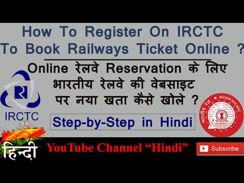 How To Register On IRCTC easily in Free