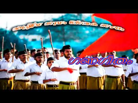 RSS GANAGEETHAM (1080P-HD) 2016