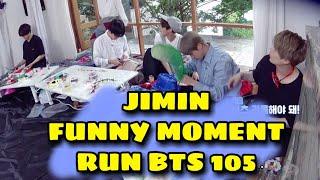 RUN BTS EP.105 | (방탄소년단) JIMIN FUNNYMOMENT