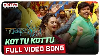 Kottu Kottu Full Video Song | Radha Krishna Songs | Rahul Sipligunj | Prasad Varma | MM SreeLekha