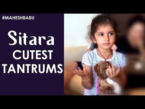 Sitara Cutest Tantrums | Throwback Video of Sitara | Mahesh Babu