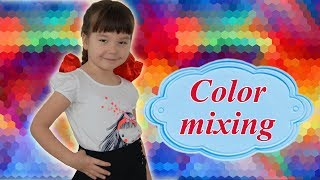 Colors for kids.Color mixing.
