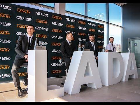 Lada новый автоцентр в Гродно обзор модельного ряда и цены
