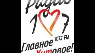 Купер-шоу  (радио 107.7), эфир про зависть