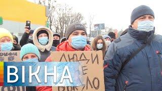 Антитарифные митинги! Как люди выступают против стремительного роста квартплаты   Вікна-Новини