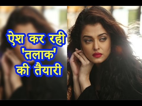 Aishwarya Rai wants  Divorce from Abhishek Bachan | Bollywoo