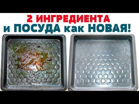 правильная диета в домашних условиях ржавчина