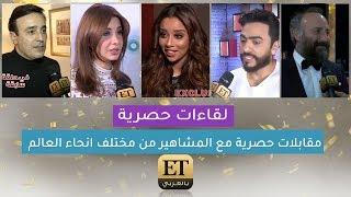 Download ET بالعربي – جاستن بيبر في دبي