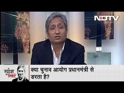 Ravish Ki Report | Poll Body Yet To Take Action On Poll Violation Complaint Against PM Modi