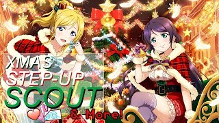 Oh Heck, Let's Scout! Christμ's Step-Up Scouting & Lottery Prizes! [Aki + Chrissu]