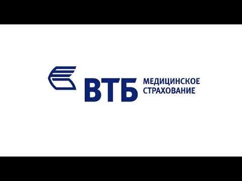 Беседа с врачом экспертом ОАО ВТБ МС Савиковой Е В  от 22 05 2018