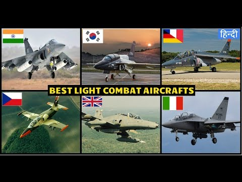 Indian Defence News,Best Light Combat Aircrafts,in the world 2018,HAL/lca Tejas,m 346 master,Hindi