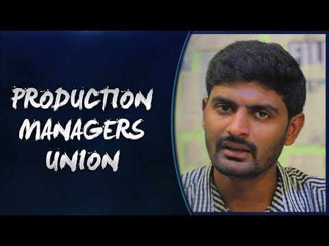 How to Become a Production Manager - Production Executive Council - தமிழில்