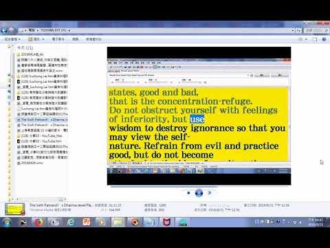 The Sixth Patriarch's Dharma Jewel Platform Sutra 02part01六祖壇經懺悔品第六談自性五分法身香的部分(未完整)使用電腦報讀程式Balabolka