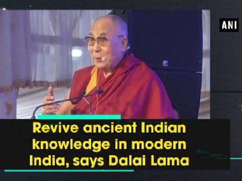 Revive ancient Indian knowledge in modern India, says Dalai Lama - Karnataka News
