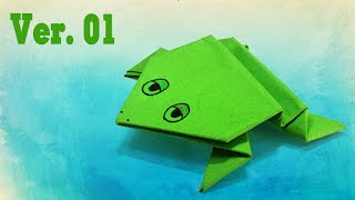 Easy origami - How to make a jumping frog ver.1