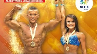 Турнир Men's Physique & Bikini Stars, Alex Fitness