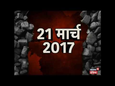 Dhanbad Hatyakand Mein Bada Khulasa, Mukhtar Ansari Se Jude Murder Ke Taar