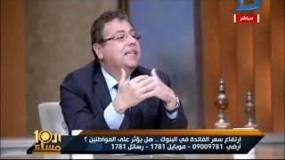 العاشرة مساء النائب محمد بدراوى يهاجم الحكومة :انتو مبتقدروش غير على الشعب