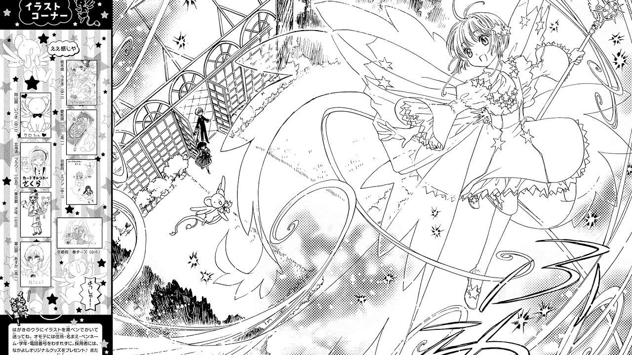 SAKURA'S WINGS Cardcaptor Sakura - Clear Card Arc Chapter 10 #MangaNerdigan Live Reaction