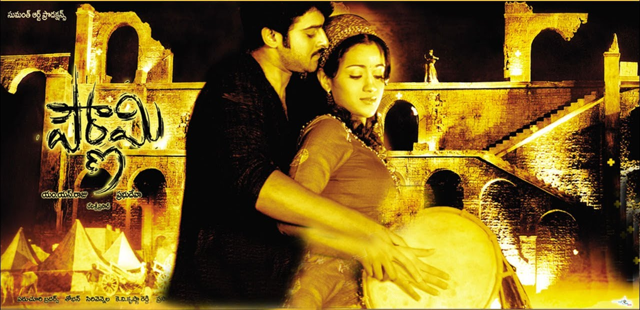 Pournami Songs Free Download