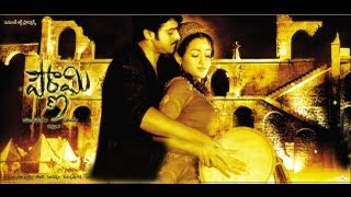 Pournami Songs With Lyrics - Evaro Raavali Song - Prabhas, Trisha, Charmi