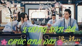 [OST] Tân Lương Sơn Bá Chúc Anh Đài - The Butterfly Lovers 2017 thumbnail