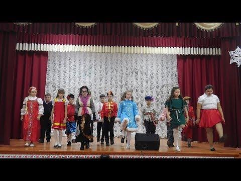 Танец сказочных героев  -  4 класс