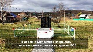 UTV. Новости севера Башкирии за 17 октября (Бирск, Мишкино, Бураево)