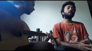 Ektu boshiya Thako (cover)