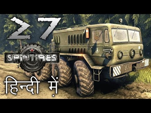 SPINTIRES : River Map #27    SCOUTING WITH JEEP    Indian Gamer in Hindi (हिंदी)